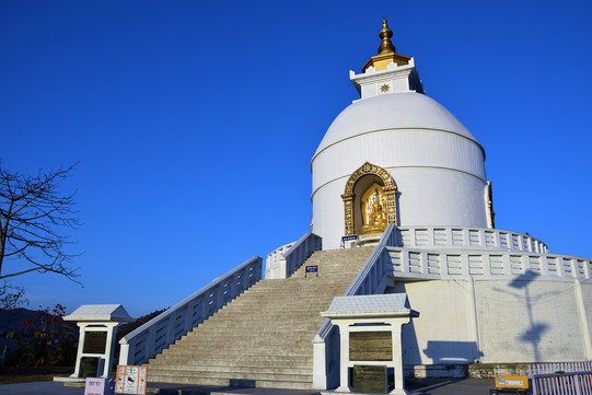 Peace Stupa in Pokhara
