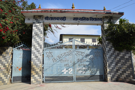Talbahari High School